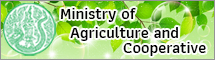Ministry of Agriculture and Cooperatives